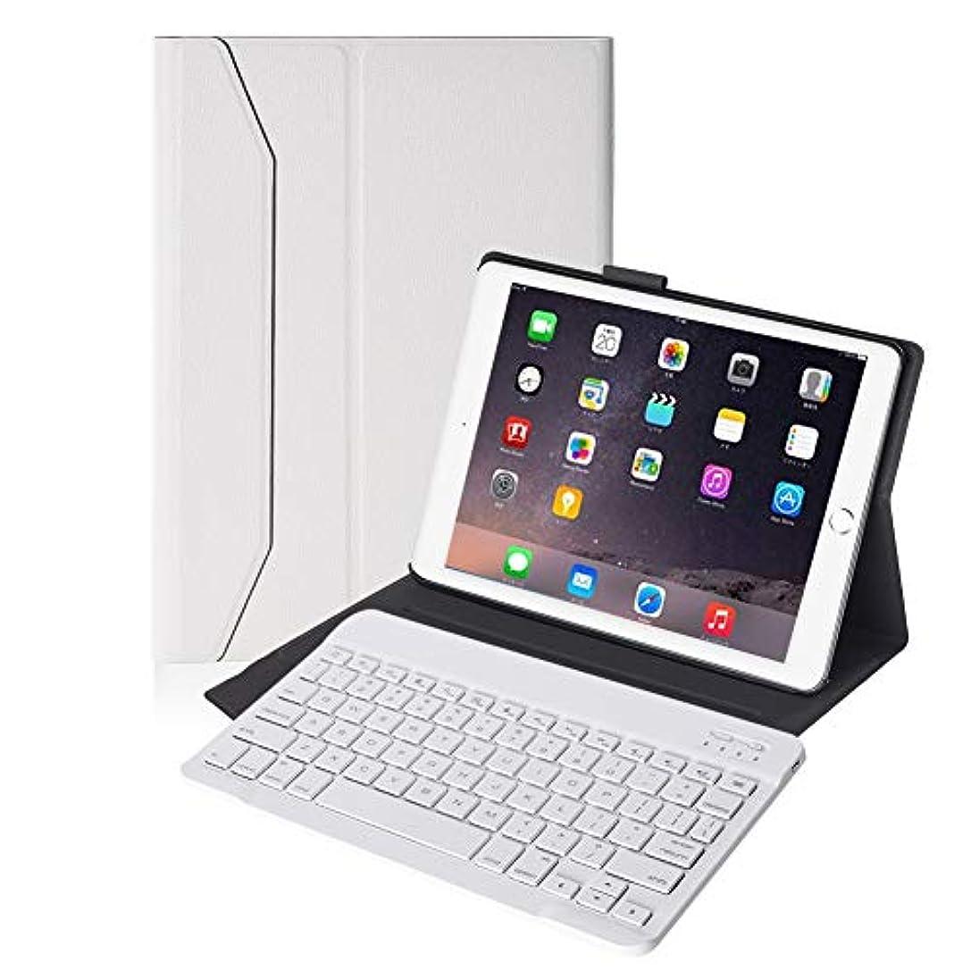 つかの間足枷スキムEwin iPad 9.7 キーボードカバー 脱着式 Bluetooth キーボード付き 超軽量 1年保証