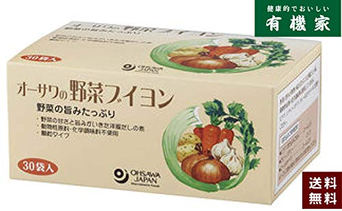 オーサワの 野菜 ブイヨン 150g(5g×30包)★ 送料無料 ★植物性素材でつくった洋風だしの素・野菜の旨みが凝縮