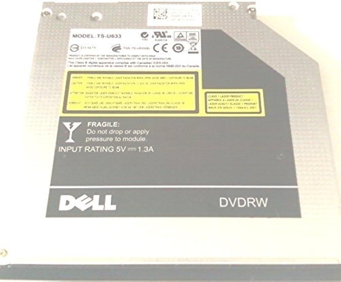 不規則な繰り返す落胆するDell Latitude E6400 E6500 Super Multi 8X DL DVD RW RAM Burner Dual Layer DVDRW Recorder 9.5mm SATA Slim Optical Drive Replacement [並行輸入品]