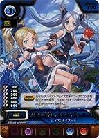 《双星の女神・イズン&イズーナ》B02-075R【パズル&ドラゴン(パズドラ)TCG 新たなる力の鼓動 シングルカード】