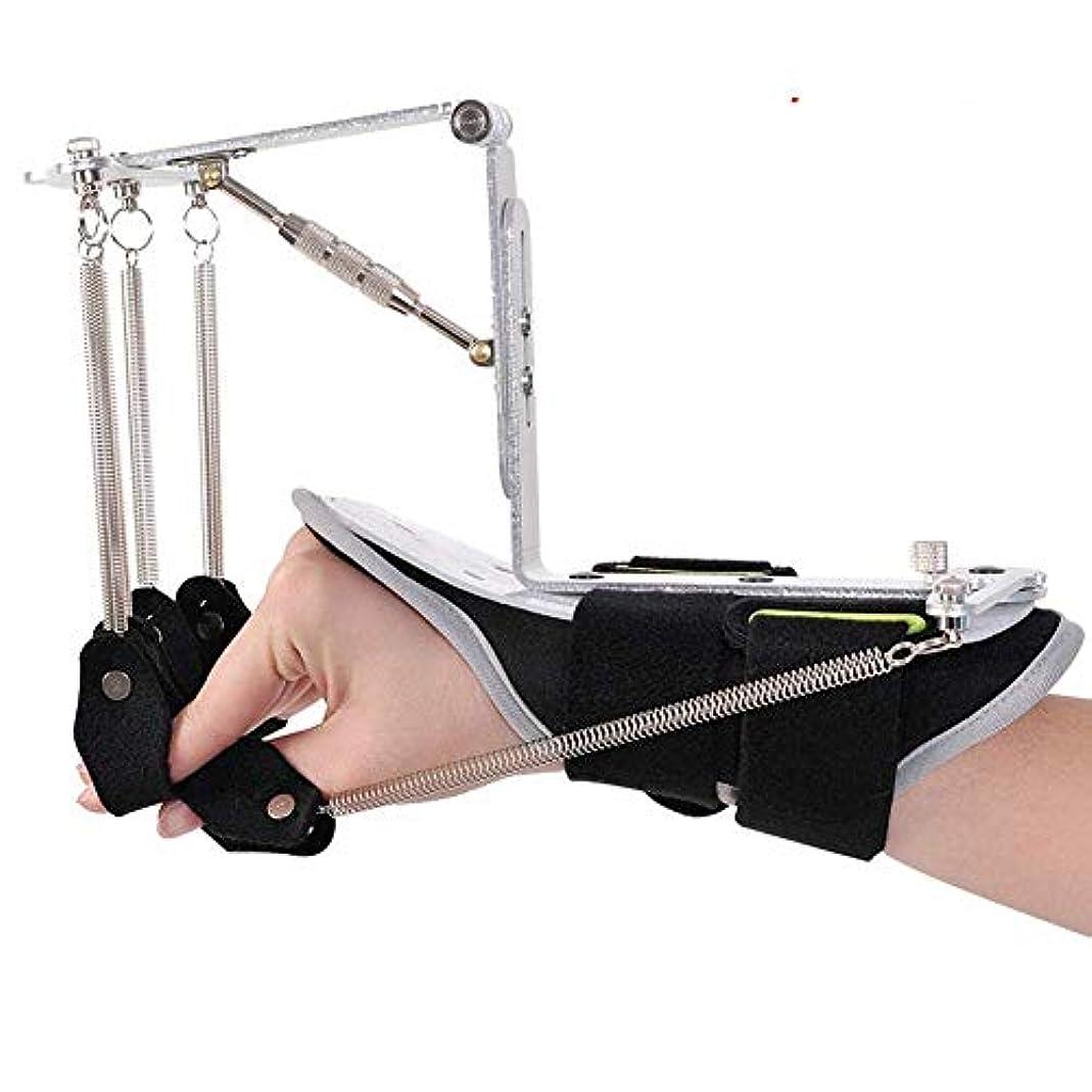 批判的に抵抗するすり減る片麻痺患者の指の怪我のサポート、手首のリハビリテーショントレーニング、脳卒中装具,A