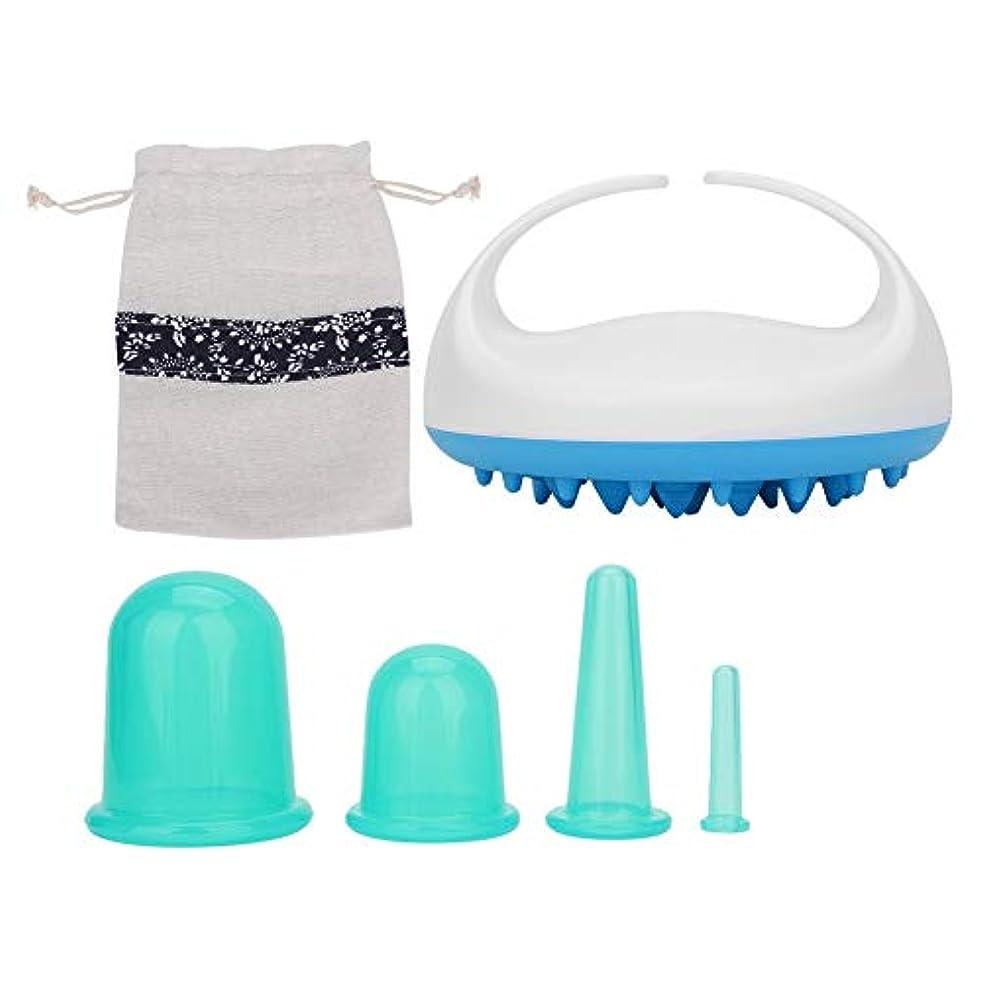 シンプルさ乱れシャンパンカッピングカップ、セルライトリムーバーマッサージャー真空吸引カッピングカップマッサージカッピングセット(緑+青)