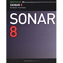 MASTER OF SONAR 8