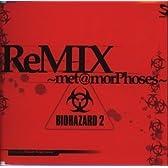 バイオハザード2 REMIX~met@morPhose~