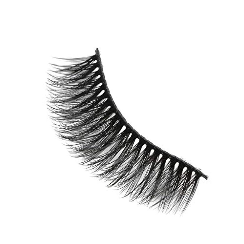 安全性パークほんの柔らかい長い巻き毛と歪んだ多くの層まつげと3Dミンクの毛皮の10ペア