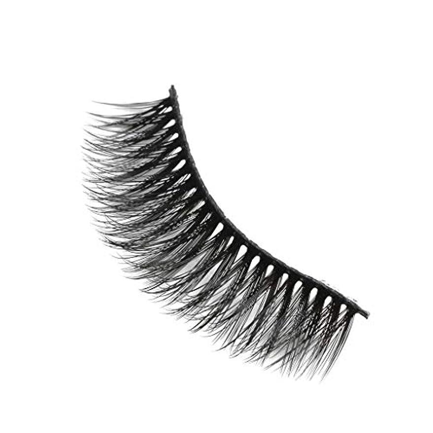 レディ重荷衝突柔らかい長い巻き毛と歪んだ多くの層まつげと3Dミンクの毛皮の10ペア
