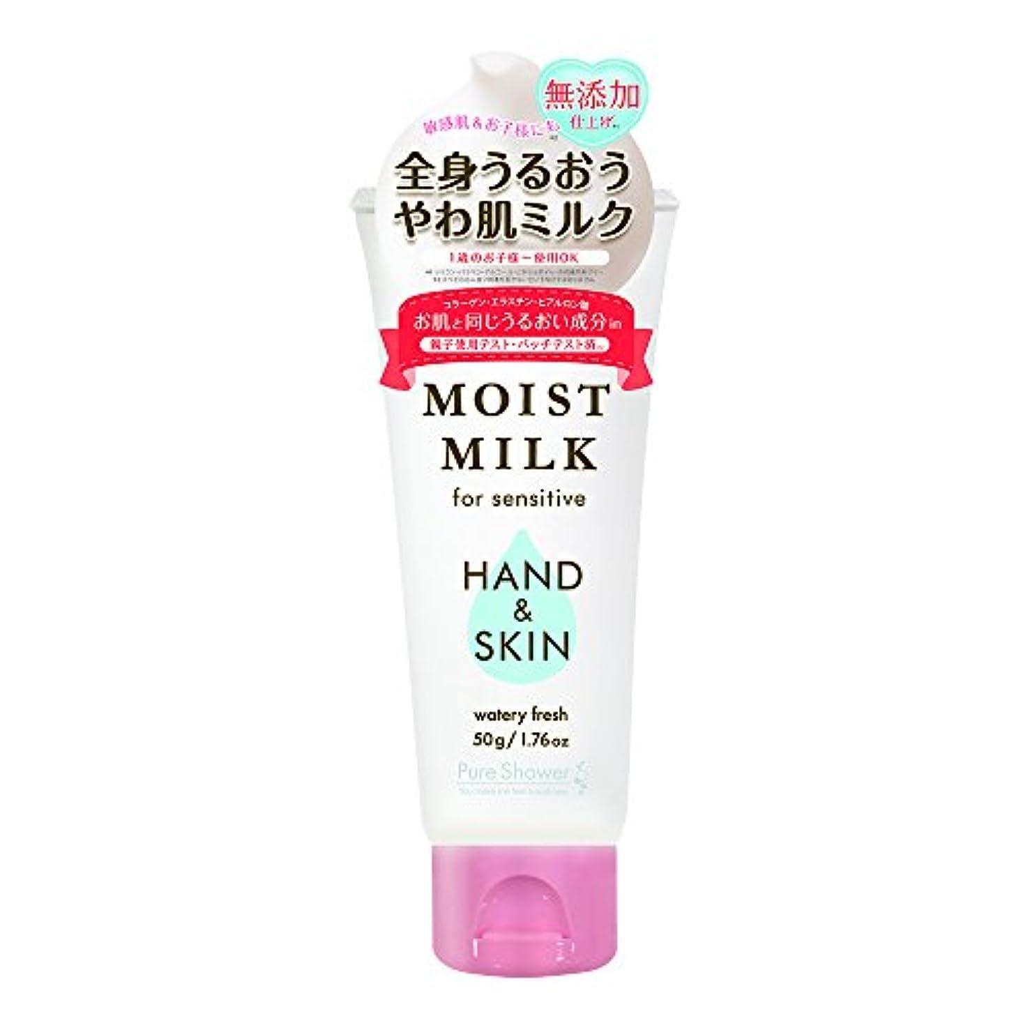 謝罪医薬生息地Pure Shower(ピュアシャワー) ハンド&スキンミルク 50g(ミニサイズ)