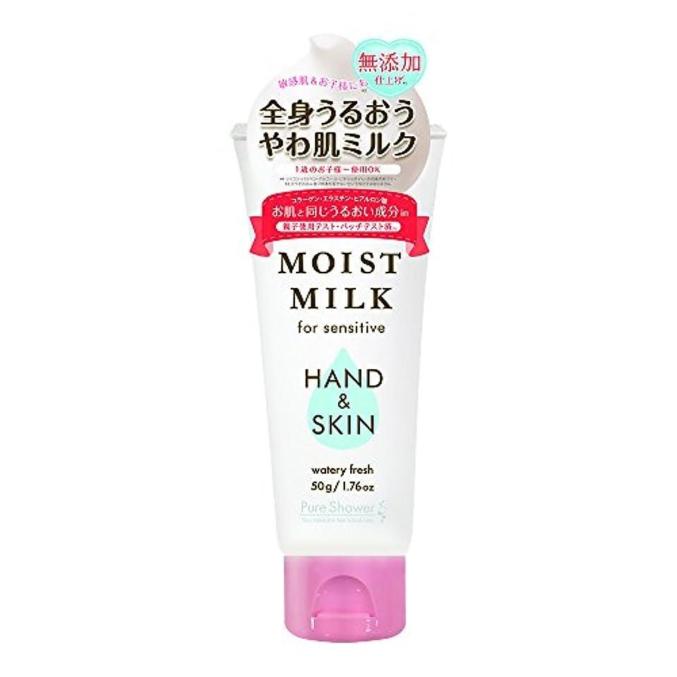 イブニングプランター二Pure Shower(ピュアシャワー) ハンド&スキンミルク 50g(ミニサイズ)