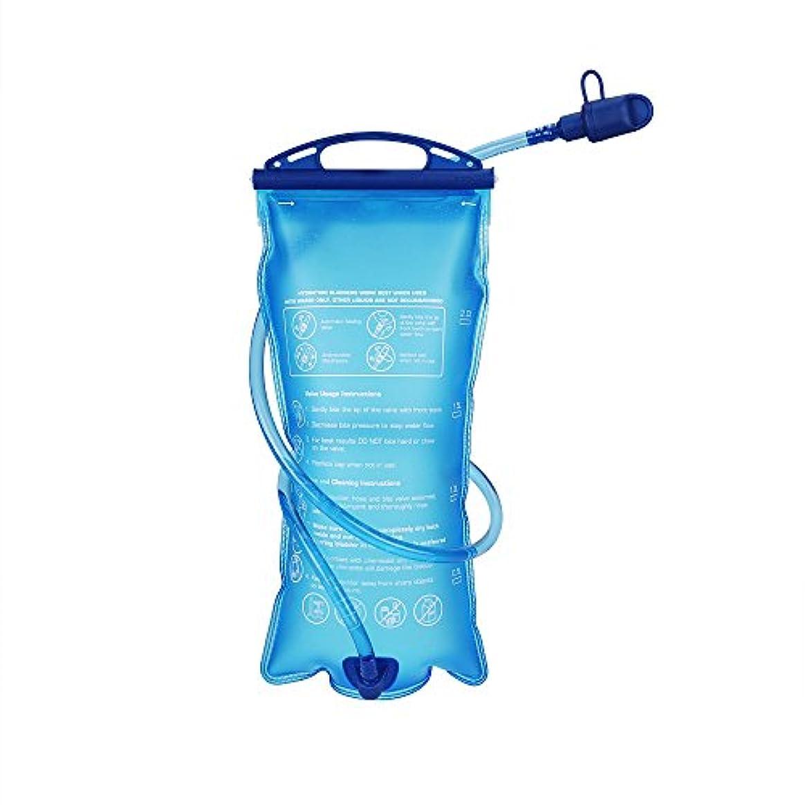 ランプ賞ほこり水袋 折りたたみ水筒 水筒 給水リザーバー 携帯式ボトル 水分補給 ハイドレーション 防災 ハイキング 登山 サイクリング 2L  OSOGODE(オソグド)