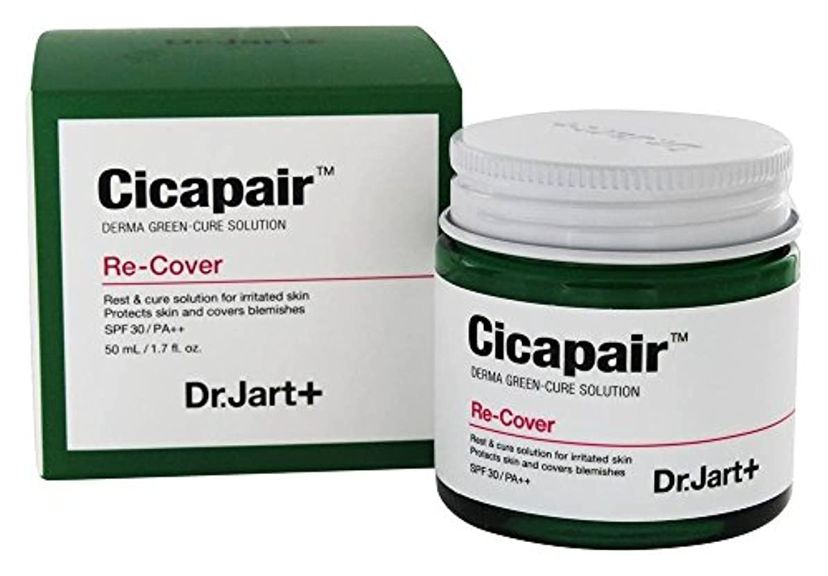 哀れな一節明るくするDr. Jart+ Cicapair Derma Green-Cure Solution Recover Cream 50ml [並行輸入品]