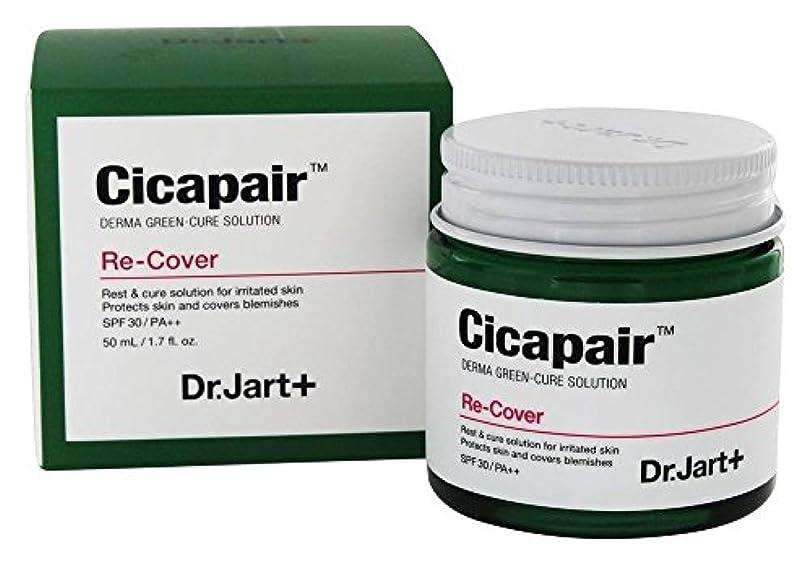 課すシェル眠りDr. Jart+ Cicapair Derma Green-Cure Solution Recover Cream 50ml [並行輸入品]