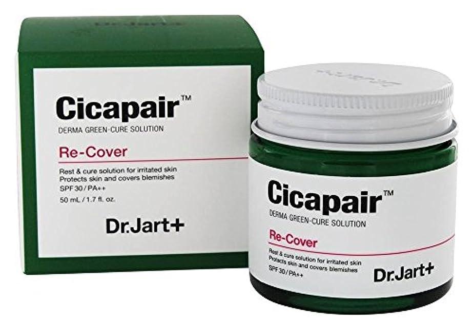 ふざけた一致歌うDr. Jart+ Cicapair Derma Green-Cure Solution Recover Cream 50ml [並行輸入品]