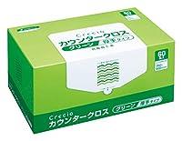 【ケース販売】 業務用 抗菌加工済み クレシア カウンタークロス 厚手タイプ グリーン 60枚/BOX ×6BOX入 65312