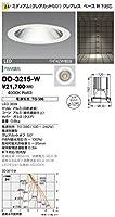 山田照明 白色LED軒下ダウンライト(FHT42W相当)(φ125mm)(電源・トランス別売) DD-3215-W