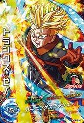 ドラゴンボールヒーローズGDM03弾/HGD3-56 トランクス:ゼノ SR