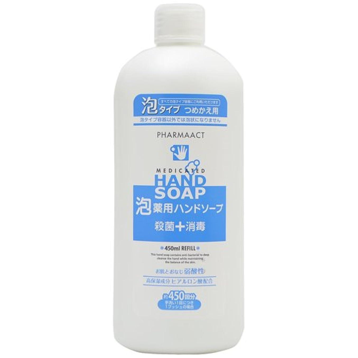 マントル混合したダイジェスト熊野油脂 ファーマアクト 薬用泡ハンドソープ つめかえ用 450ml×24点セット (4513574017603)