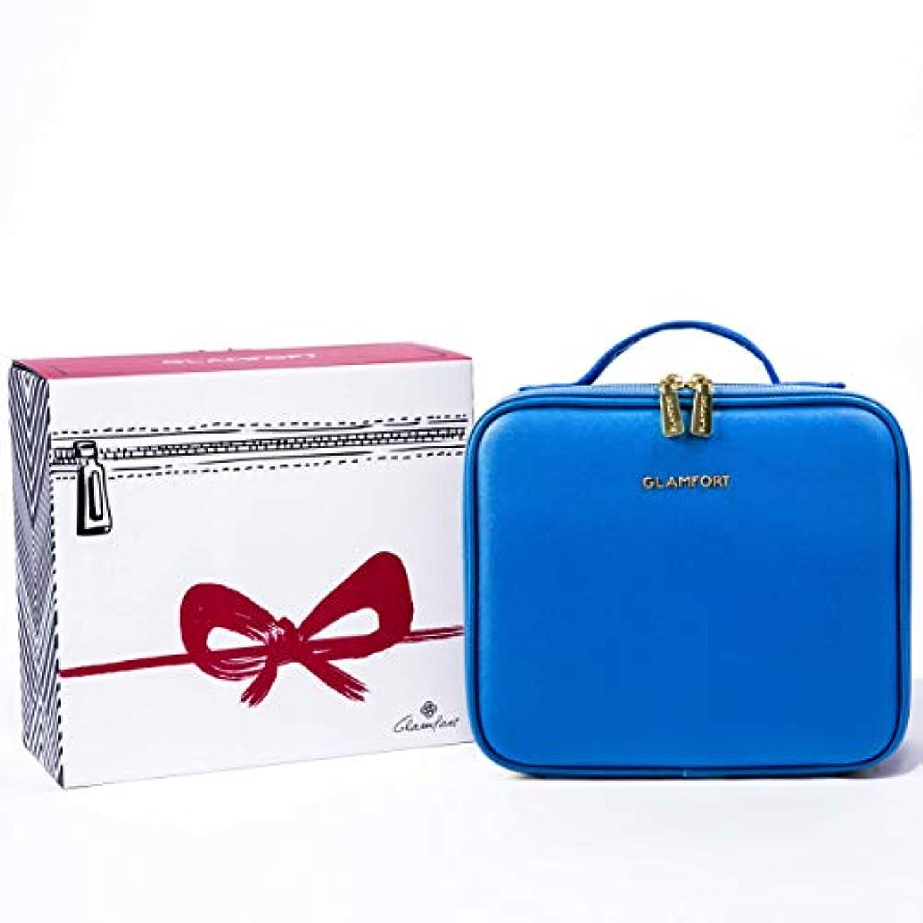 化粧ポーチコスメバックコスメポーチ青い高品質の旅行コスメポーチGLAMFORT