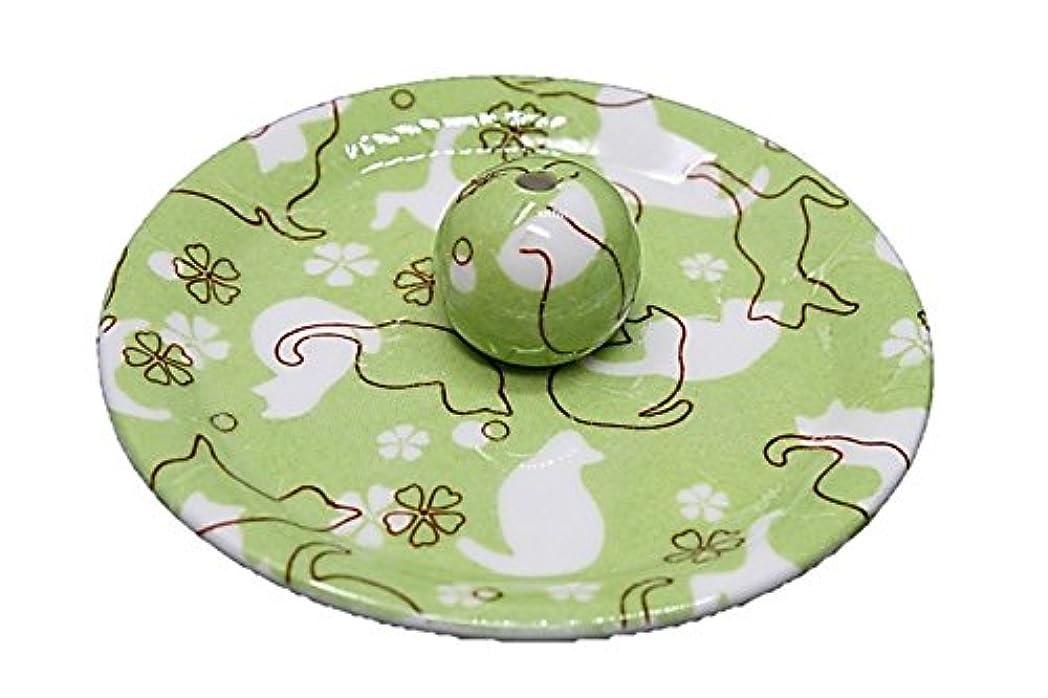 座る悩み吹きさらし9-47 ねこランド(グリーン) 9cm香皿 日本製 お香立て 陶器 猫柄