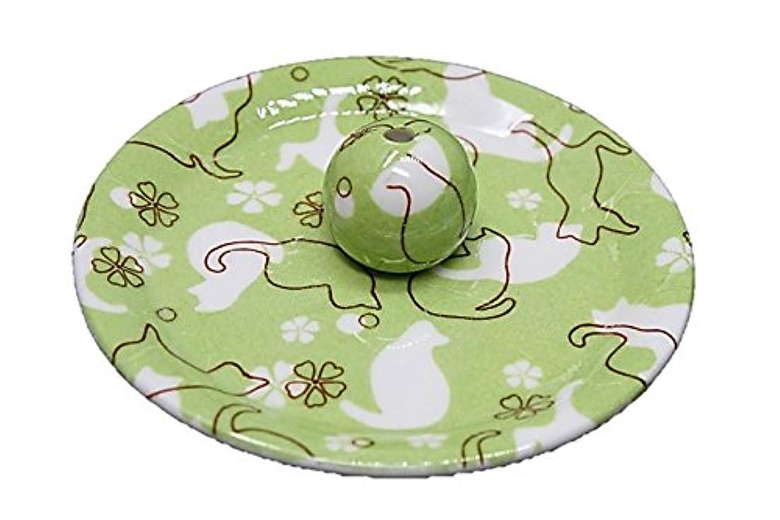 提供された処方する時期尚早9-47 ねこランド(グリーン) 9cm香皿 日本製 お香立て 陶器 猫柄