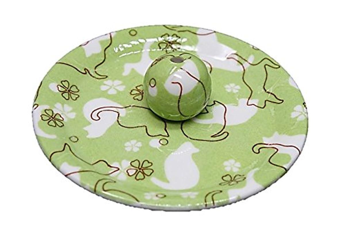魔術師受取人服を着る9-47 ねこランド(グリーン) 9cm香皿 日本製 お香立て 陶器 猫柄