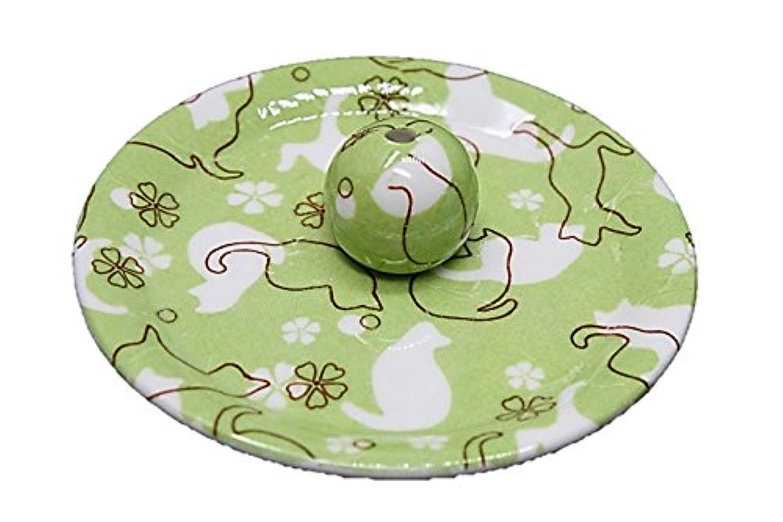志す眠る体操9-47 ねこランド(グリーン) 9cm香皿 日本製 お香立て 陶器 猫柄
