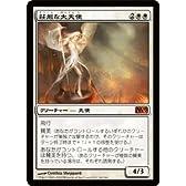 マジック:ザ・ギャザリング【荘厳な大天使/Sublime Archangel】 M13-036-SR ≪基本セット2013 収録≫