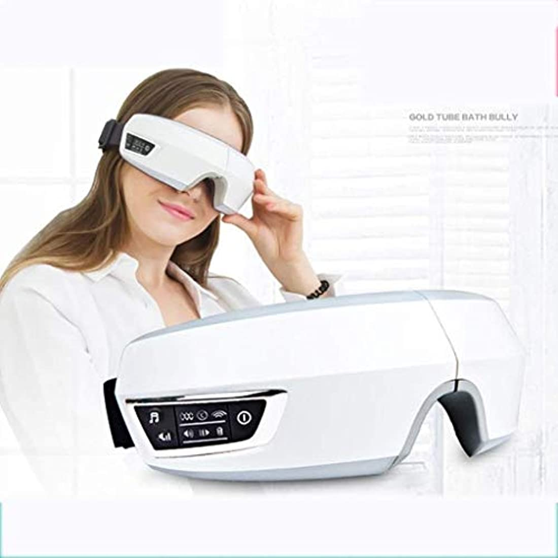 レンジ盆自動的にUSB充電アイマッサージャー、アイケアアイマッサージ器具、ホットコンプレス、ダークアイビューティー器具の改善、視力保護アイピース、疲労軽減