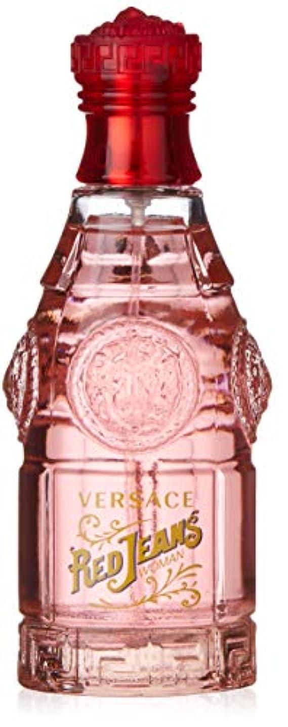 厳密にハンディ予防接種ヴェルサーチ VERSACE レッド ジーンズ オードトワレ EDT 75mL 香水