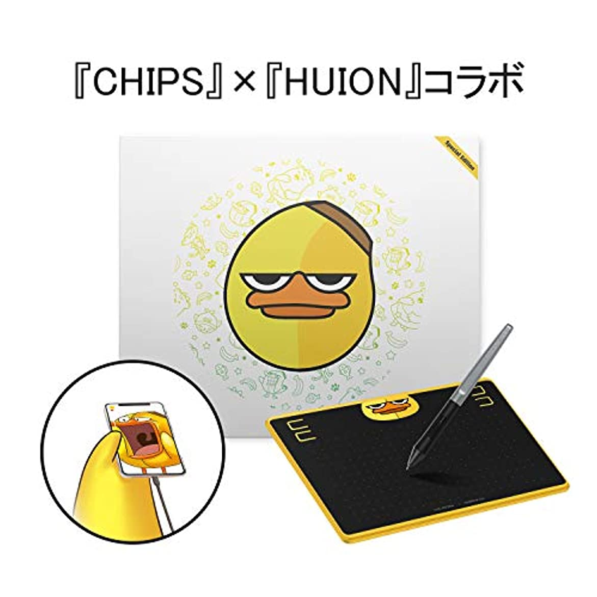 動詞週間内なるHUION ペンタブレットHS64特別版 スマホで使用可能 PCレス 筆圧8192充電不要ペン 6.3×4インチ ペンタブ Android 6.0以降 OTG対応可携帯と接続可能【一年保証】