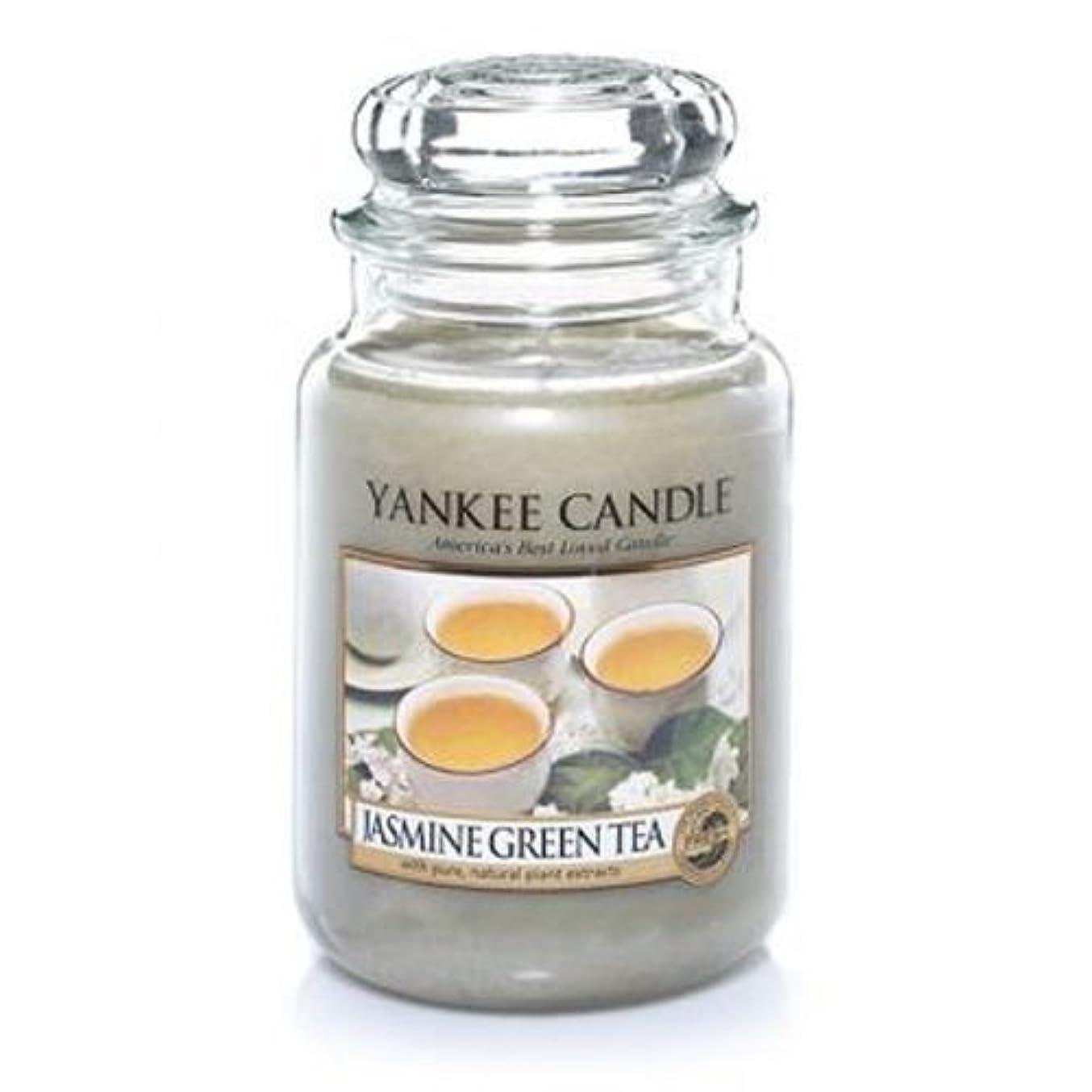 慢性的ミント発表YankeeキャンドルジャスミングリーンティーLarge Jar Candle、新鮮な香り