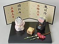 陶器の置物 歳時十二ヶ月シリーズ 2月 招き猫の節分セット