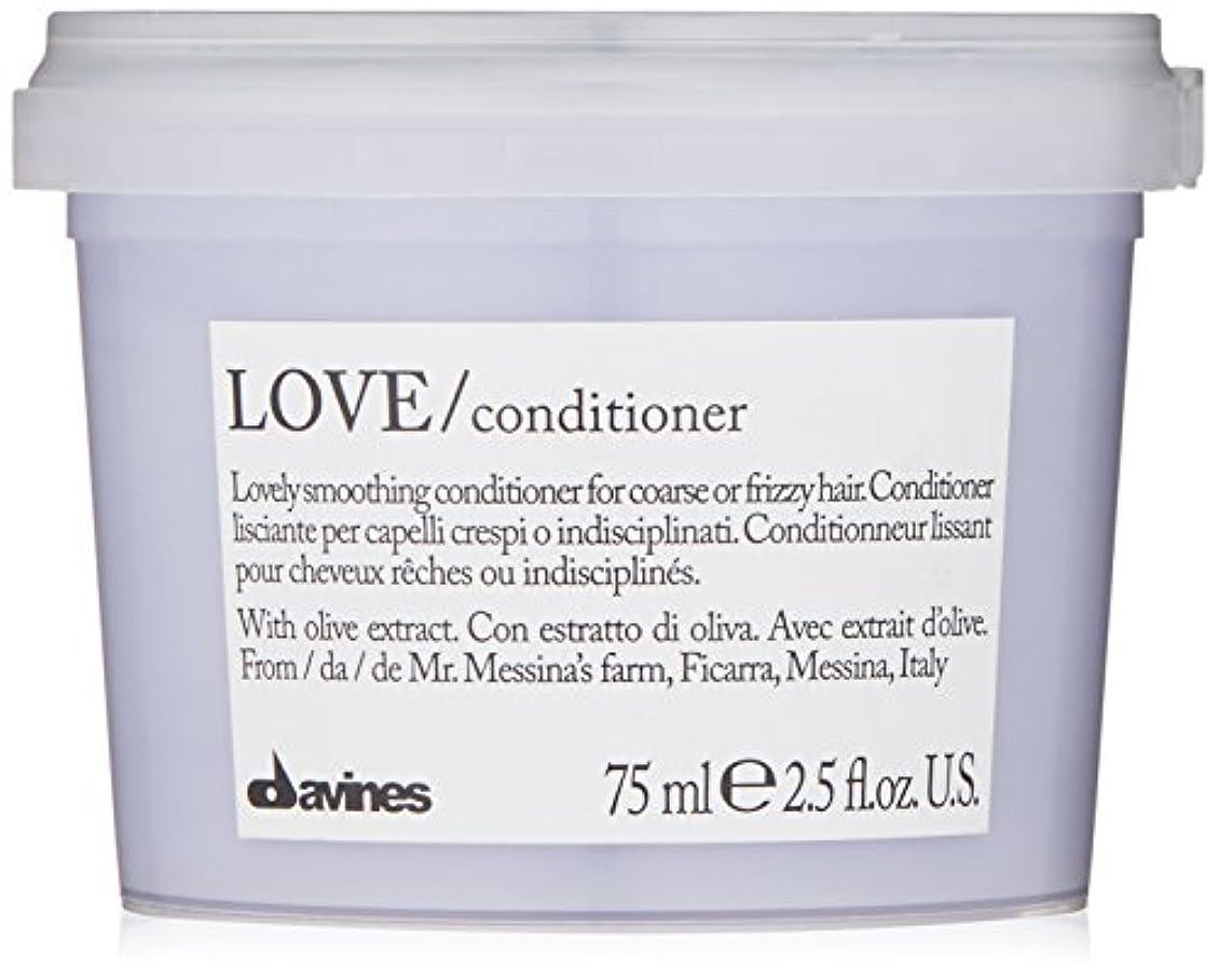 盲目葡萄分泌するLove Lovely Smoothing Conditioner for Harsh & Frizzy Hair
