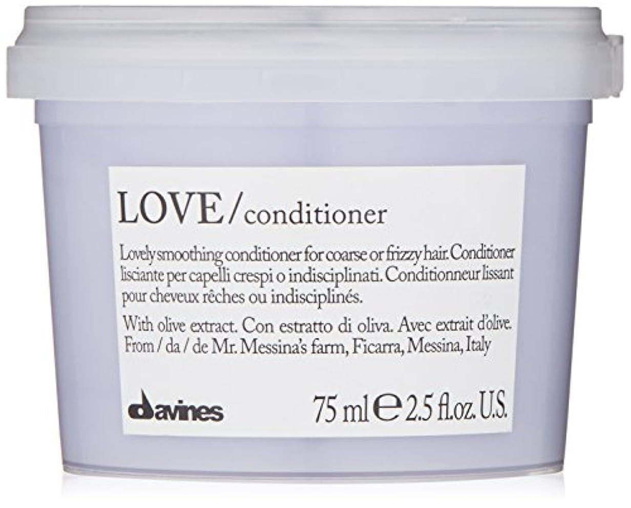 スプレーどうやらベーカリーLove Lovely Smoothing Conditioner for Harsh & Frizzy Hair
