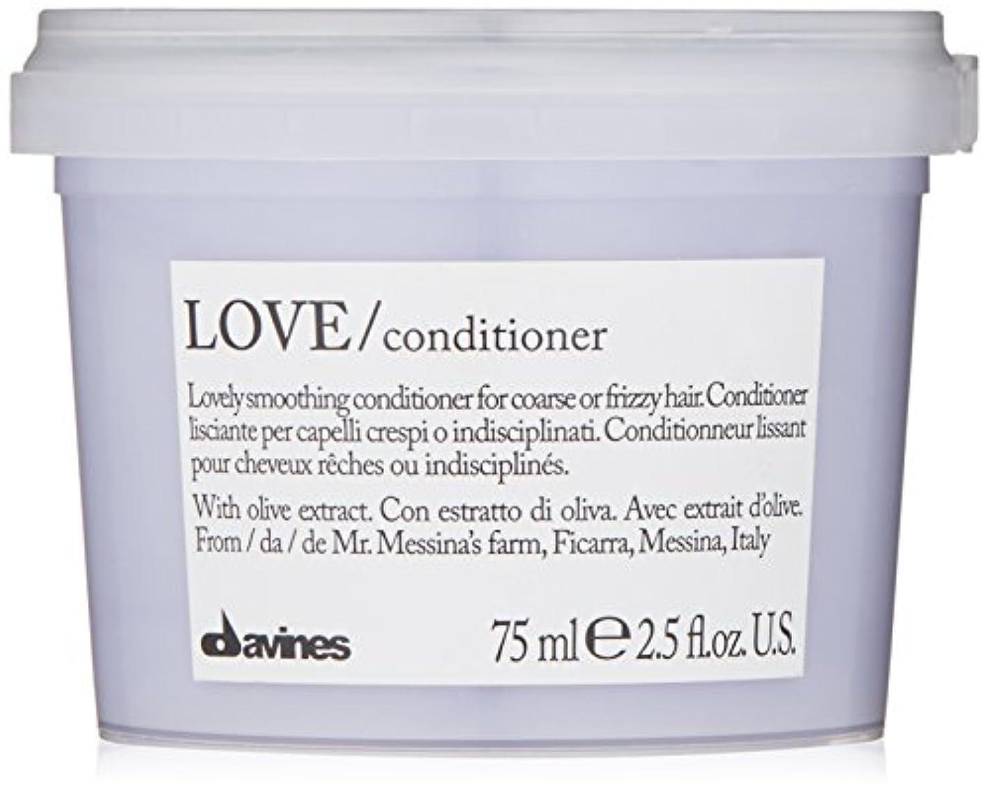 バイナリギャロップ回るLove Lovely Smoothing Conditioner for Harsh & Frizzy Hair