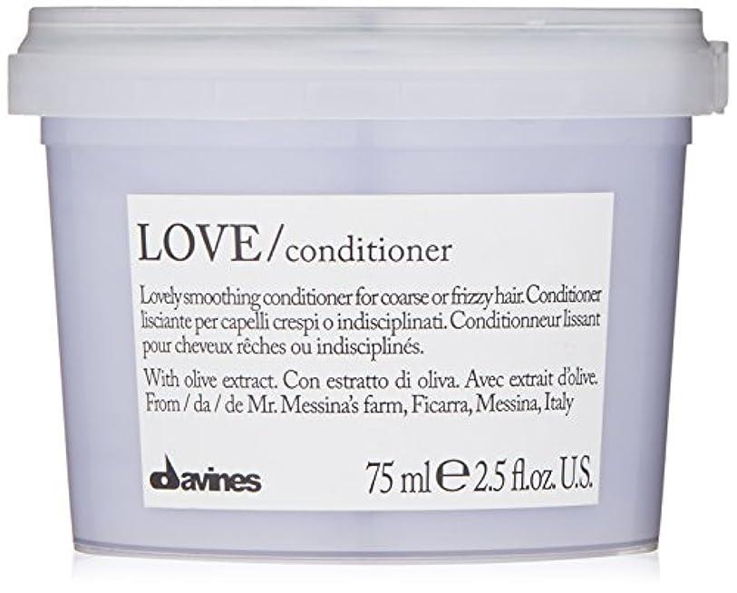 エピソード分析的な相関するLove Lovely Smoothing Conditioner for Harsh & Frizzy Hair