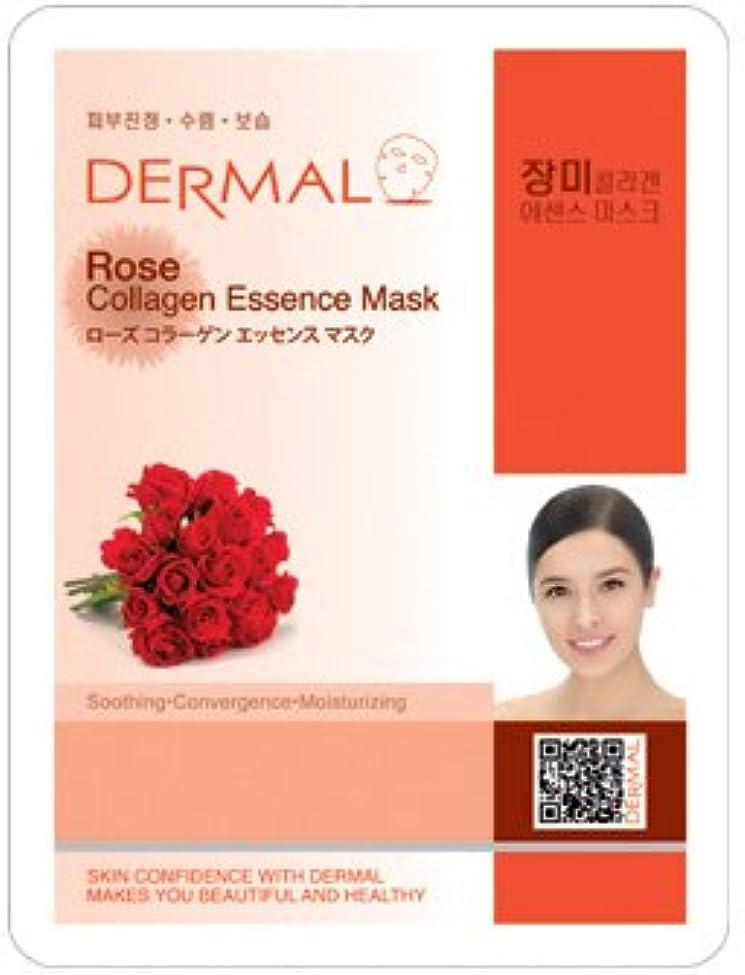 代数的印刷するクスコシート マスク ローズ ダーマル Dermal 23g (10枚セット) フェイス パック