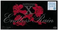 X JAPAN「X」の歌詞を収録したCDジャケット画像