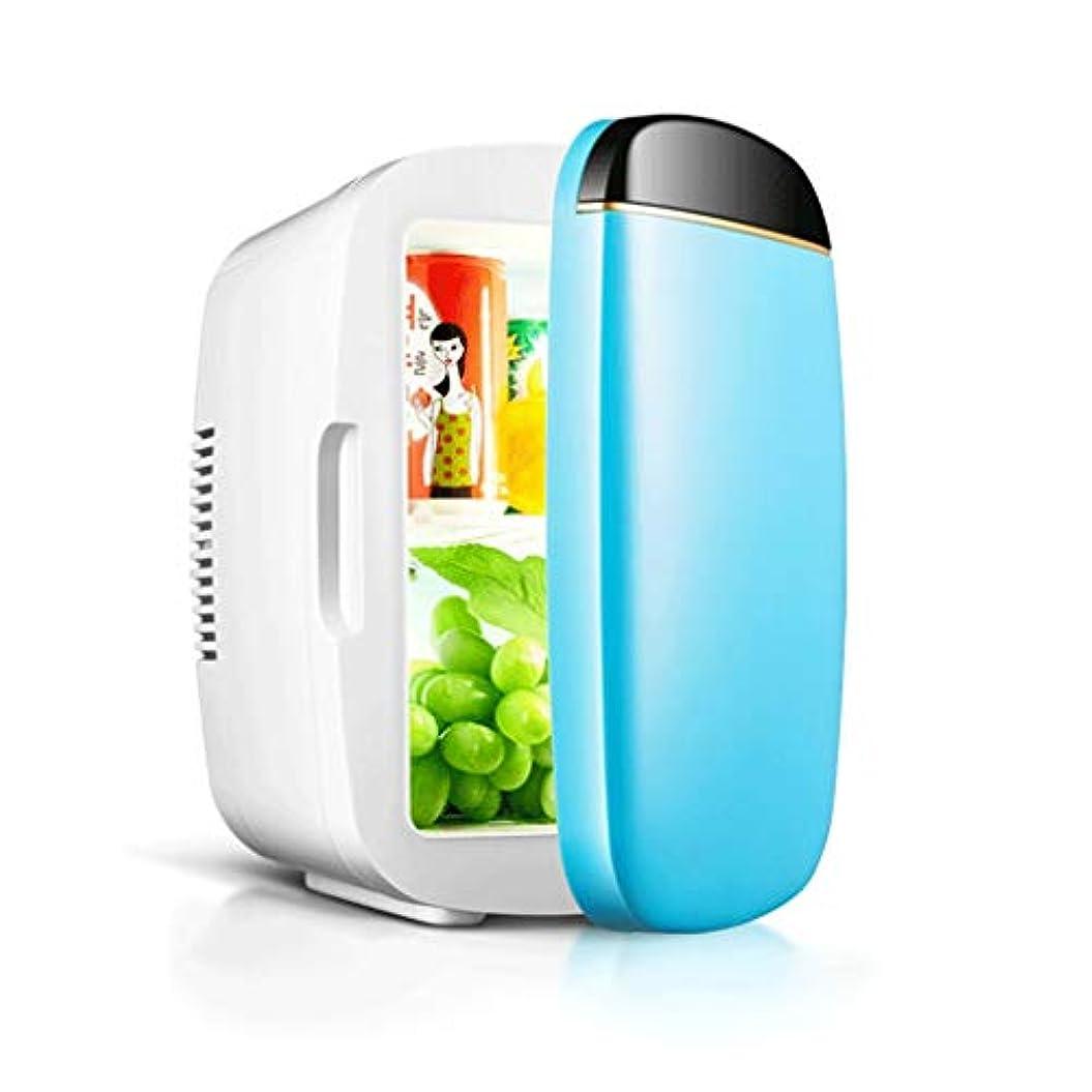 社交的回るラメミニ冷蔵庫,小型冷蔵庫, スキンケア食品ホーム車用の冷蔵庫を節約ミニ冷蔵庫6L冷蔵庫ポータブルコンパクトクーラーウォーマー低ノイズエネルギー (Color : Blue)