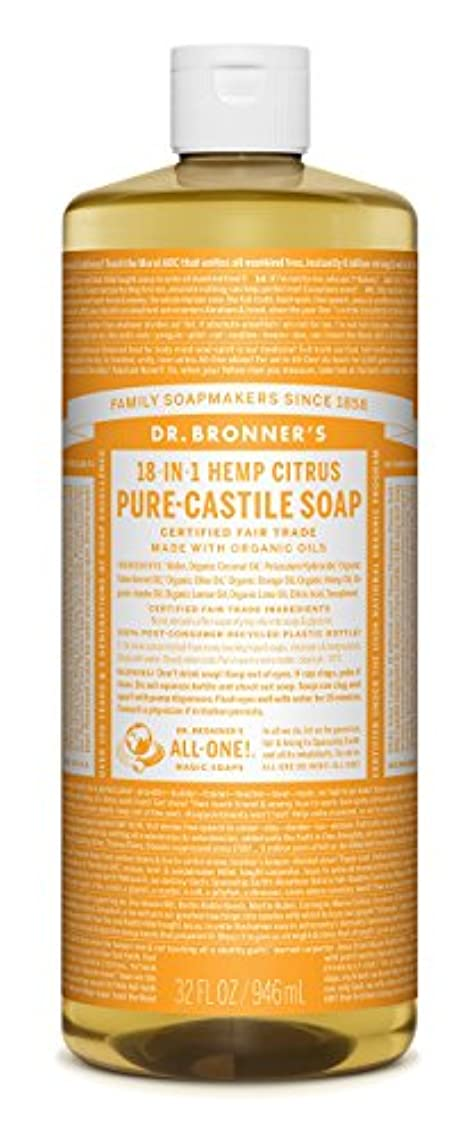 大胆不敵ピンチ残るドクターブロナー - シトラスカスティーリャ液体石鹸、32液量オンスの液体