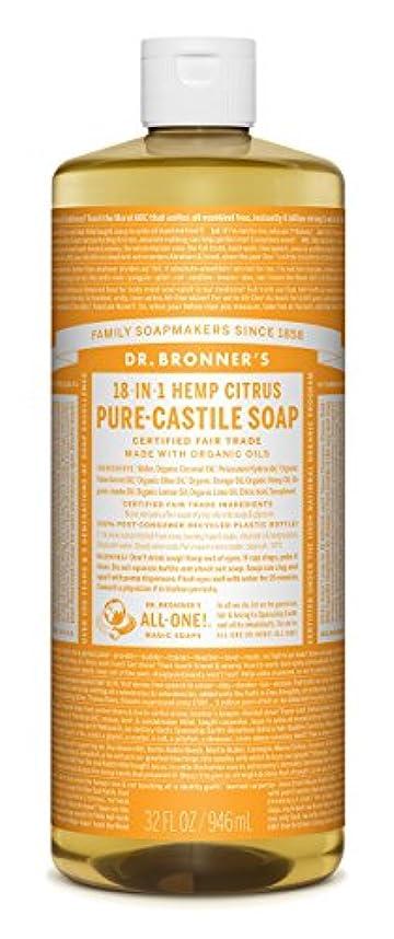 摘むデクリメント良心的ドクターブロナー - シトラスカスティーリャ液体石鹸、32液量オンスの液体