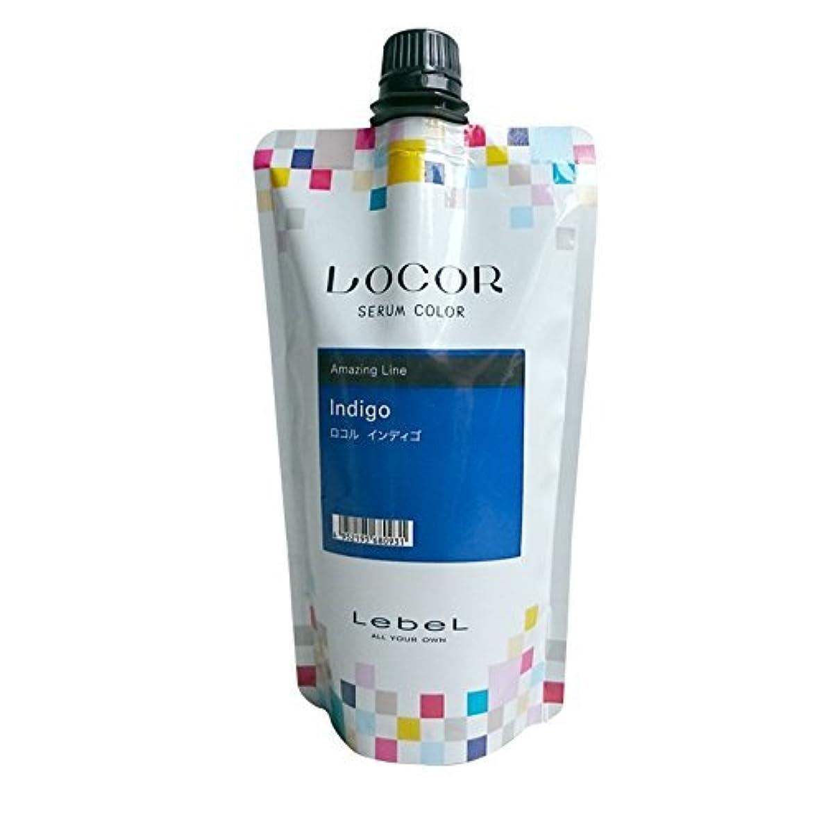石膏香水スペアルベル ロコル セラムカラー インディゴ I 300g