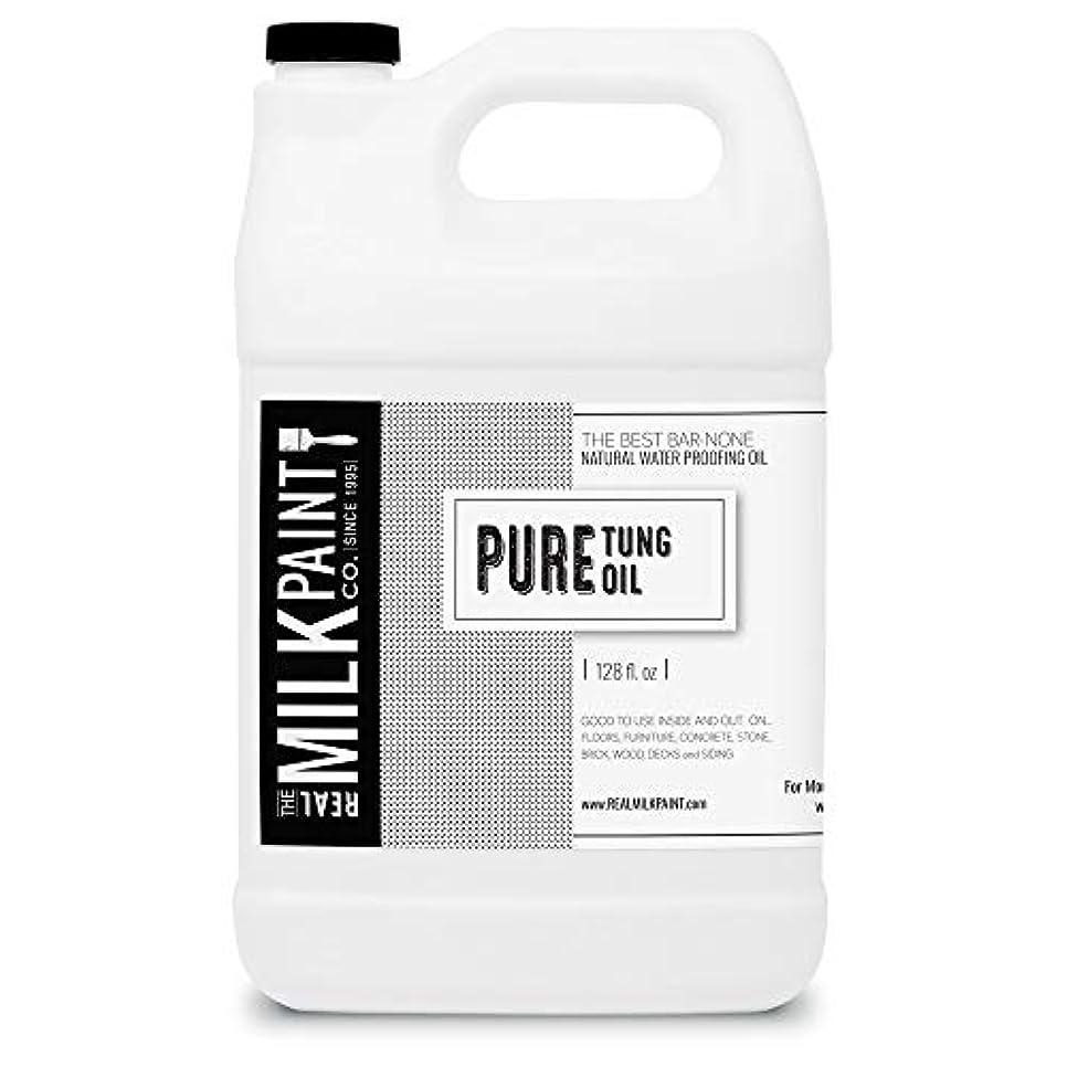 ハンドブック解説弾性RealミルクペイントPure Tungオイル Gallon
