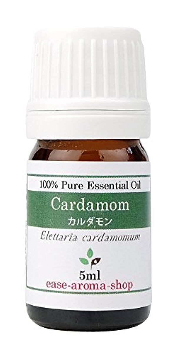 効率的禁止中絶ease アロマオイル エッセンシャルオイル オーガニック カルダモン 5ml  AEAJ認定精油