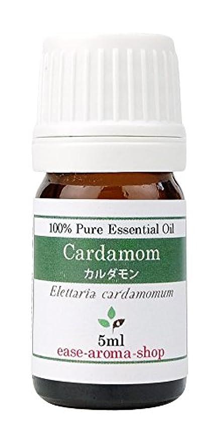 早める構造歌ease アロマオイル エッセンシャルオイル オーガニック カルダモン 5ml  AEAJ認定精油