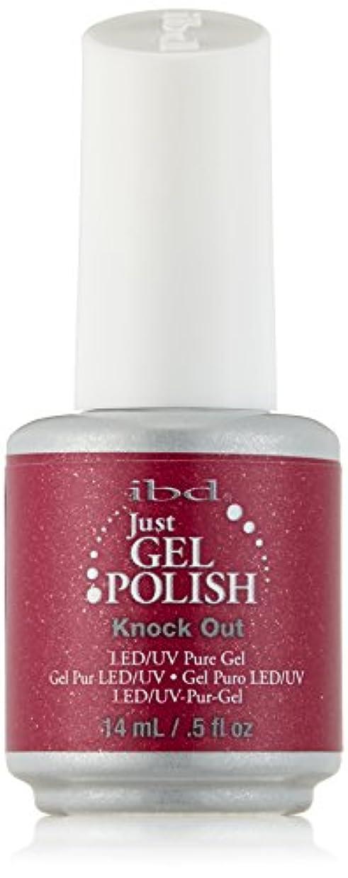同様に発生する星IBD Just Gel Polish - Knock Out - 0.5oz / 14ml