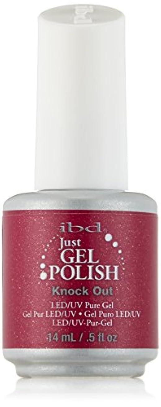 引き出す用心深い家畜IBD Just Gel Polish - Knock Out - 0.5oz / 14ml