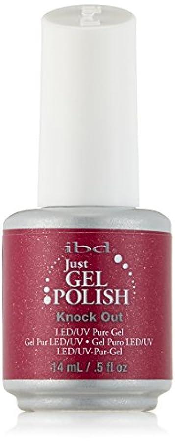IBD Just Gel Polish - Knock Out - 0.5oz / 14ml