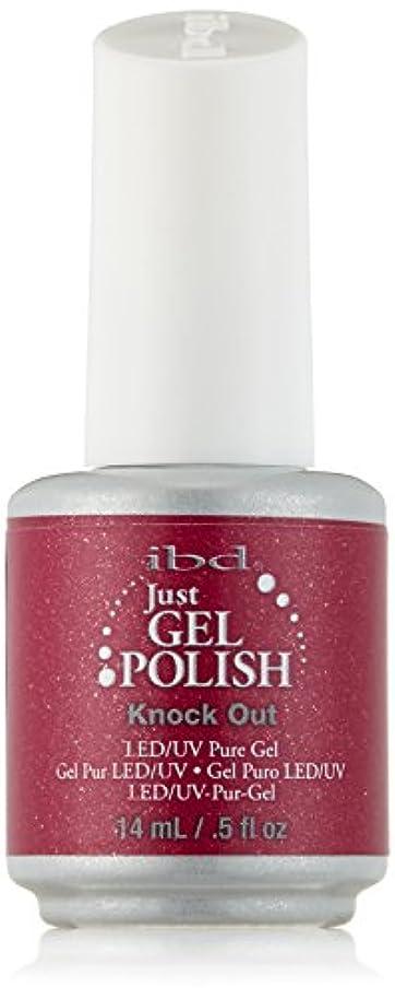 粘着性やめる誤解するIBD Just Gel Polish - Knock Out - 0.5oz / 14ml