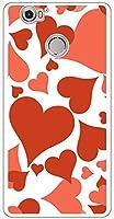 sslink g07/g07+ gooのスマホ Covia ハードケース ca854-5 舞い散る ハートスマホ ケース スマートフォン カバー カスタム ジャケット