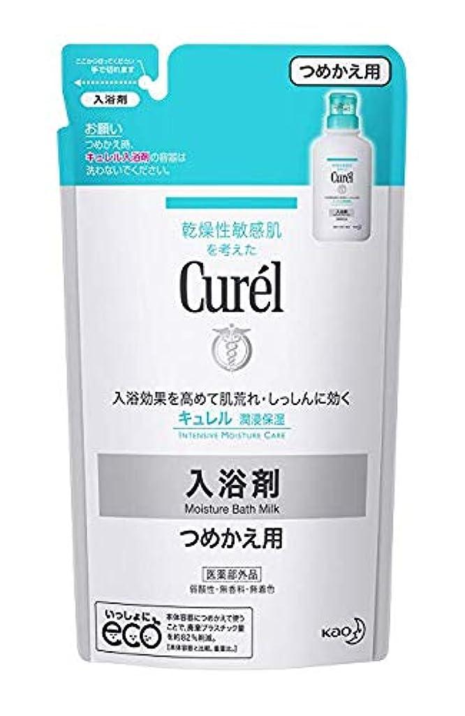 便利さ雪粒【花王】キュレル 入浴剤 つめかえ用 360ml ×10個セット
